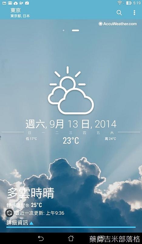 Screenshot_2014-09-13-17-19-04.jpg