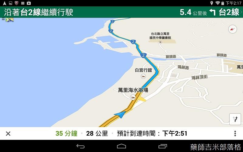 Screenshot_2014-08-23-14-17-32.jpg