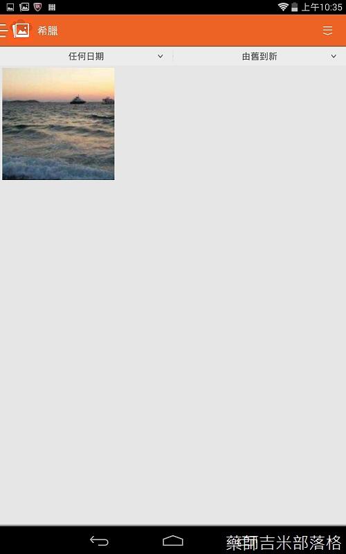 Screenshot_2014-09-14-10-35-12.jpg