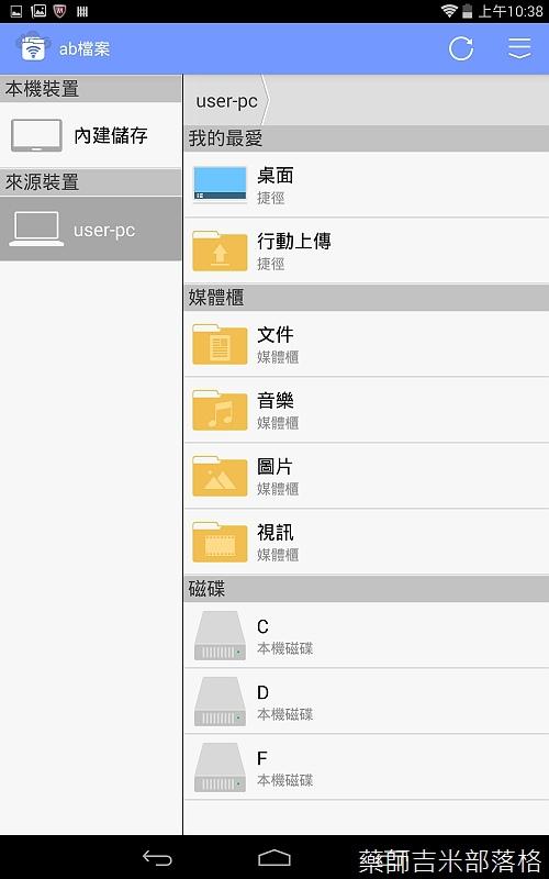 Screenshot_2014-09-14-10-38-15.jpg
