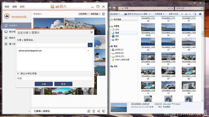 螢幕截圖 2014-09-14 10.22.17.jpg