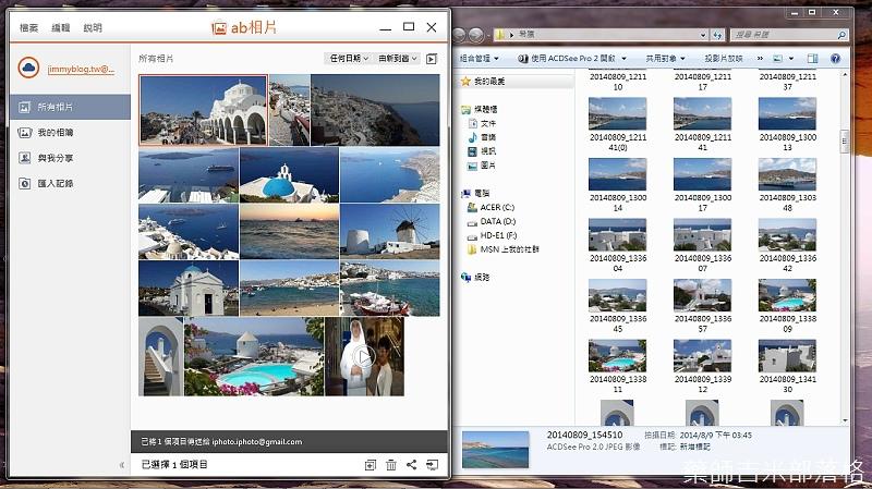 螢幕截圖 2014-09-14 10.22.32.jpg