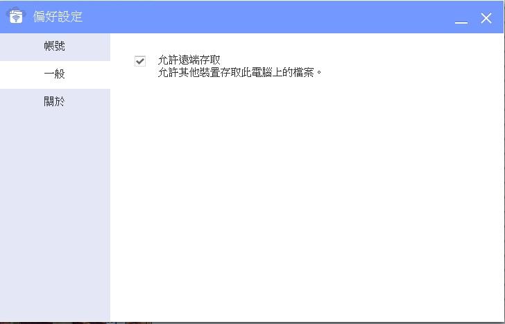 螢幕截圖 2014-09-14 11.14.08.jpg