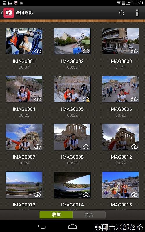 Screenshot_2014-09-14-11-31-27.jpg