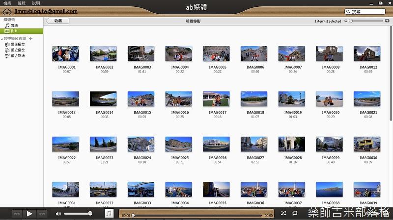 螢幕截圖 2014-09-14 11.29.49.jpg