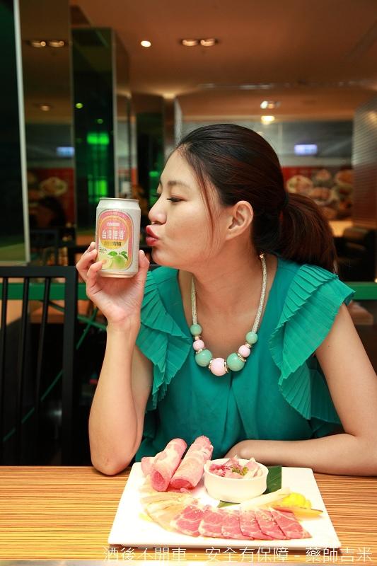 Taiwan_Beer_016.jpg