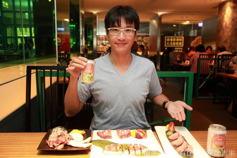 Taiwan_Beer_035.jpg