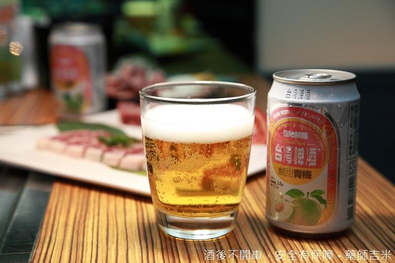 Taiwan_Beer_039.jpg
