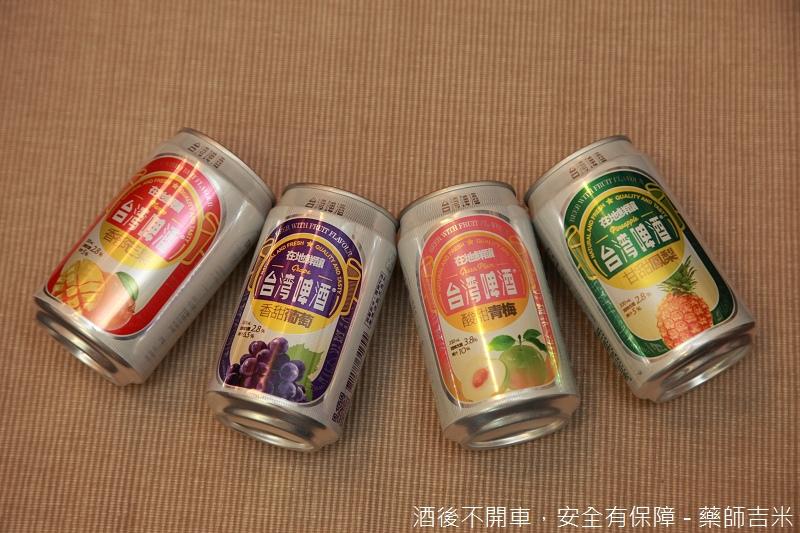 Taiwan_Beer_070.jpg