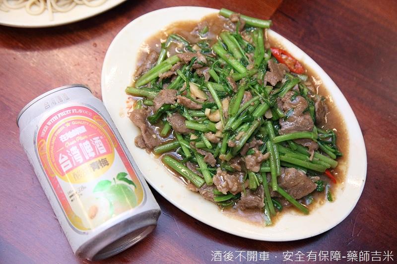 Taiwan_Beer_076.jpg