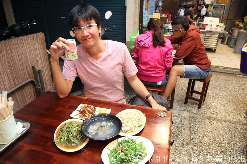Taiwan_Beer_078.jpg