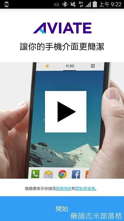 Screenshot_2014-10-04-09-22-18.jpg