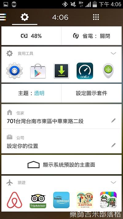 Screenshot_2014-10-10-16-06-27.jpg