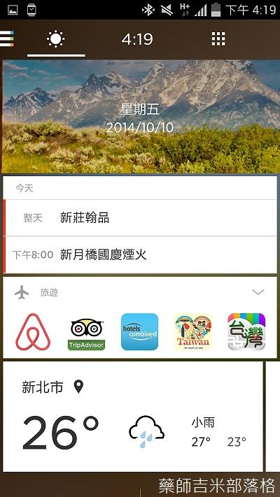 Screenshot_2014-10-10-16-19-15.jpg