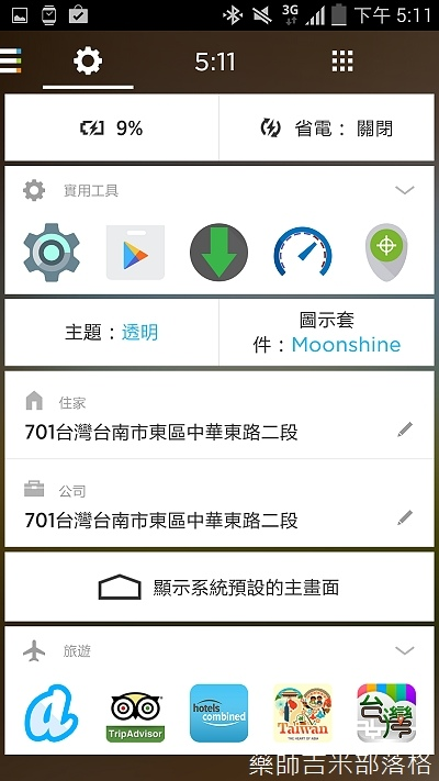 Screenshot_2014-10-10-17-11-51.jpg