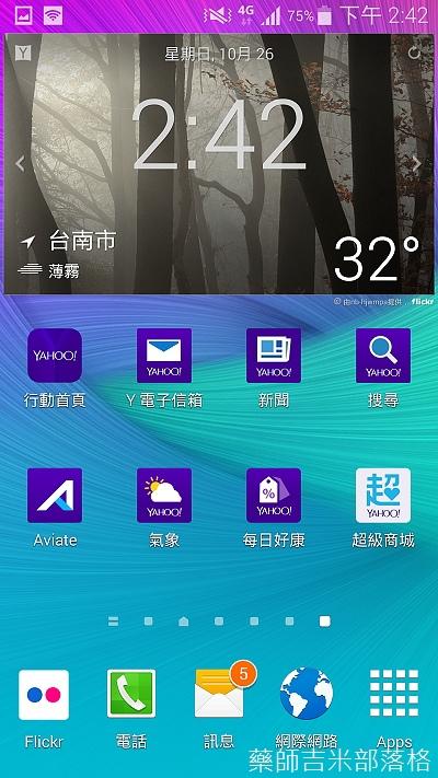 Screenshot_2014-10-26-14-42-53.jpg