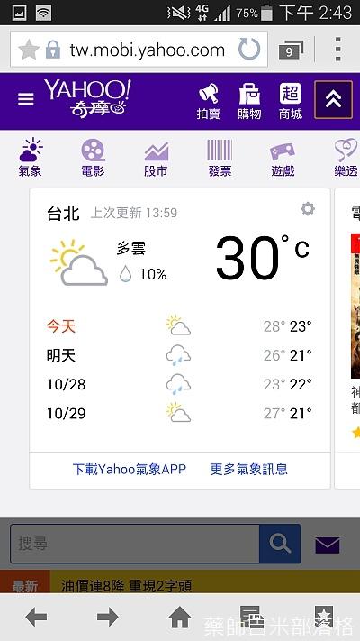 Screenshot_2014-10-26-14-43-56.jpg