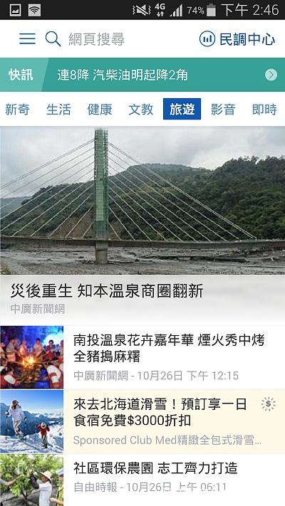 Screenshot_2014-10-26-14-46-02.jpg