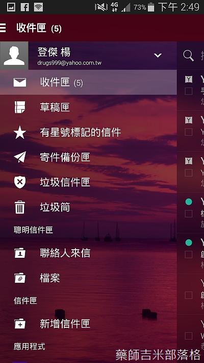 Screenshot_2014-10-26-14-49-09.jpg