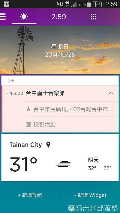 Screenshot_2014-10-26-14-59-12.jpg