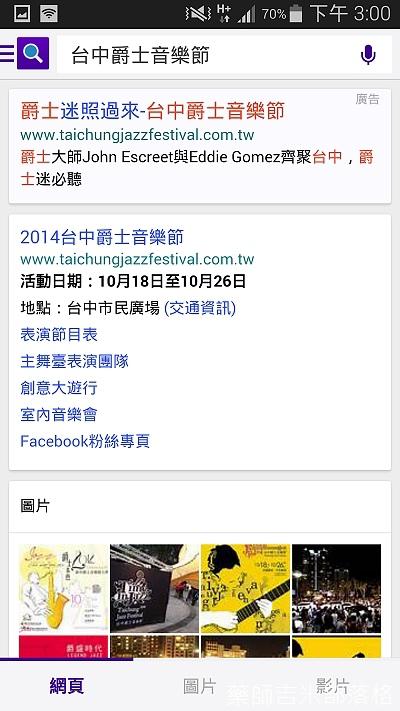 Screenshot_2014-10-26-15-00-43.jpg