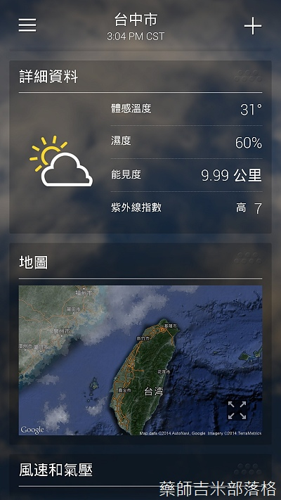 Screenshot_2014-10-26-15-05-19.jpg