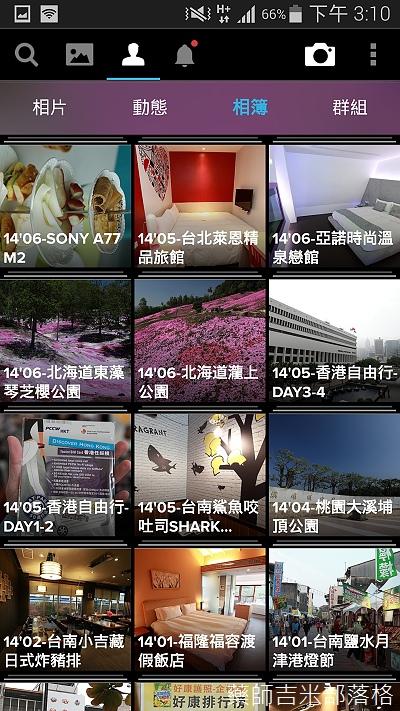 Screenshot_2014-10-26-15-10-15.jpg