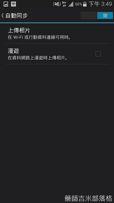Screenshot_2014-10-26-15-49-34.jpg