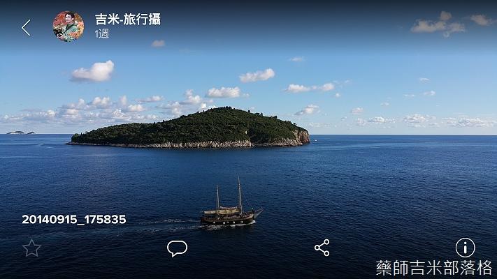 Screenshot_2014-10-26-15-39-28.jpg