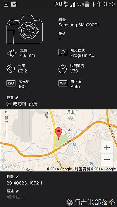 Screenshot_2014-10-26-15-50-43.jpg