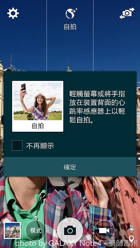 Screenshot_2014-09-24-12-27-46.jpg