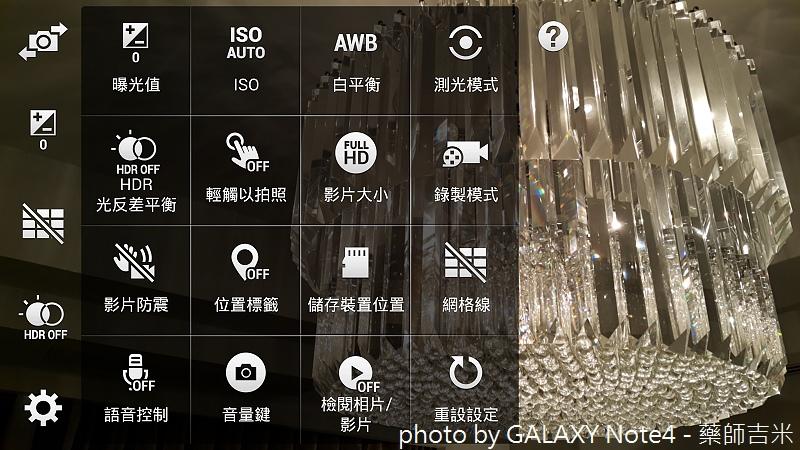 Screenshot_2014-10-31-06-38-22.jpg