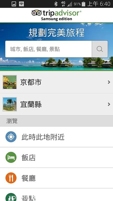 Screenshot_2014-10-31-06-40-19.jpg