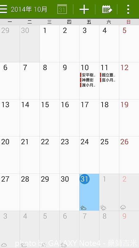 Screenshot_2014-10-31-06-43-02.jpg
