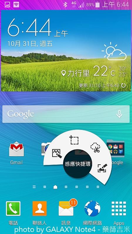 Screenshot_2014-10-31-06-44-11.jpg