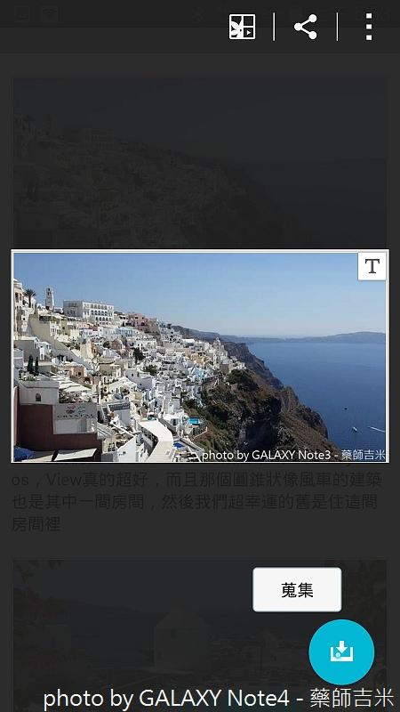 Screenshot_2014-10-31-06-53-38.jpg