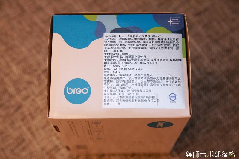 breo_004.jpg