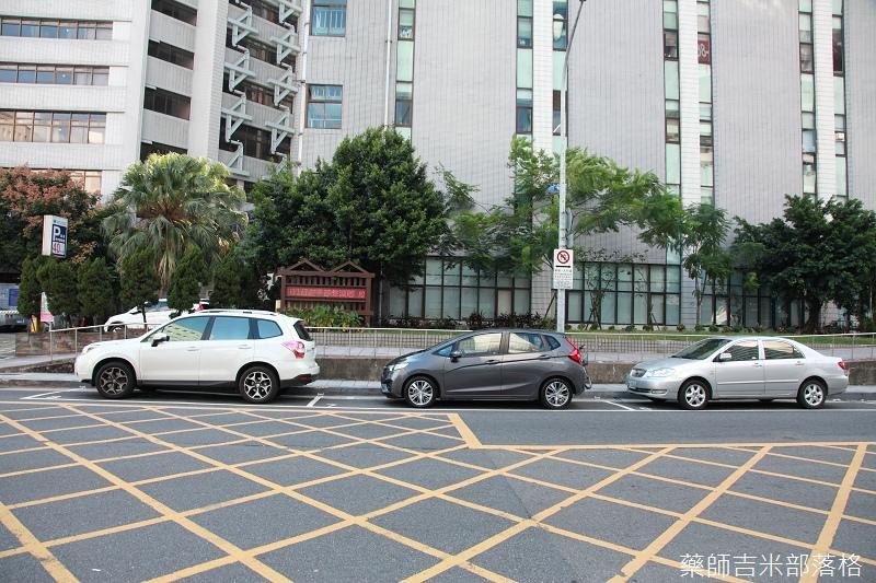 Honda_Fit_205.jpg