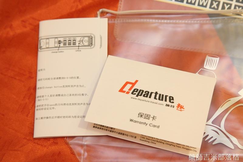 Depature_035.jpg