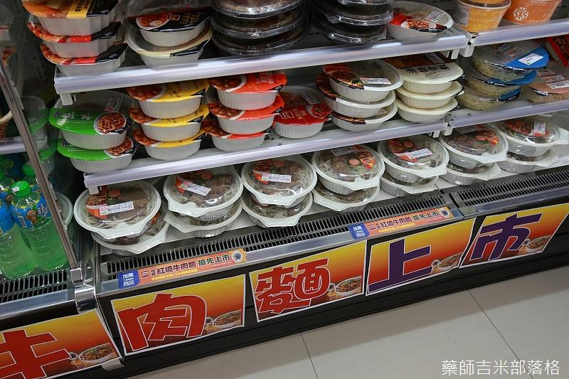 7-11_Beef_noodle_004.jpg