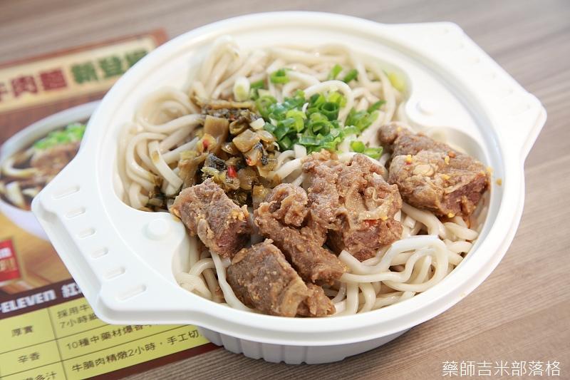 7-11_Beef_noodle_018.jpg