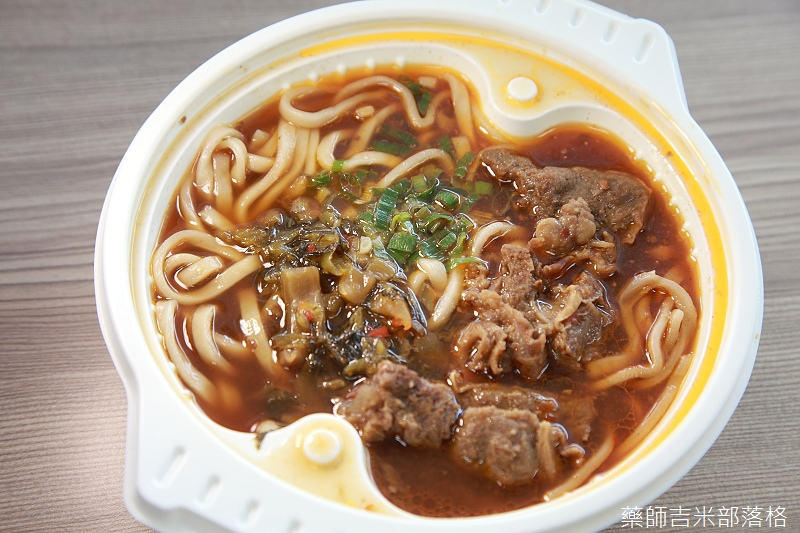7-11_Beef_noodle_023.jpg
