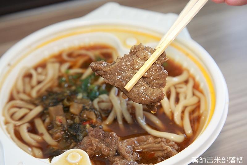 7-11_Beef_noodle_031.jpg