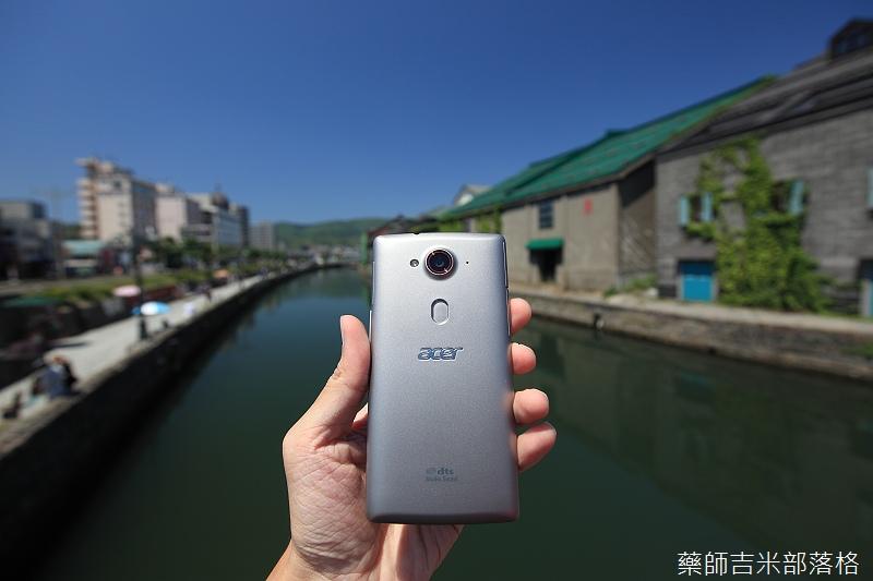 Acer_Liquid_E3_128.jpg
