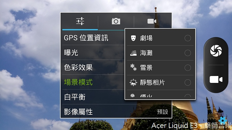 Screenshot_2014-05-27-12-25-48.jpg