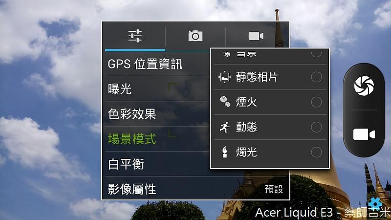 Screenshot_2014-05-27-12-25-53.jpg