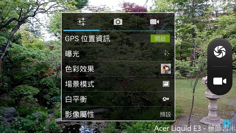 Screenshot_2014-05-31-17-42-20.jpg