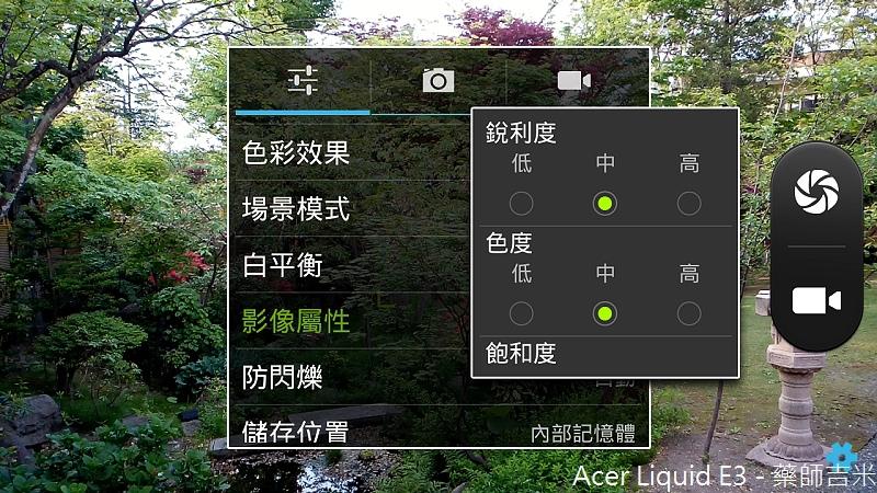 Screenshot_2014-05-31-17-47-09.jpg