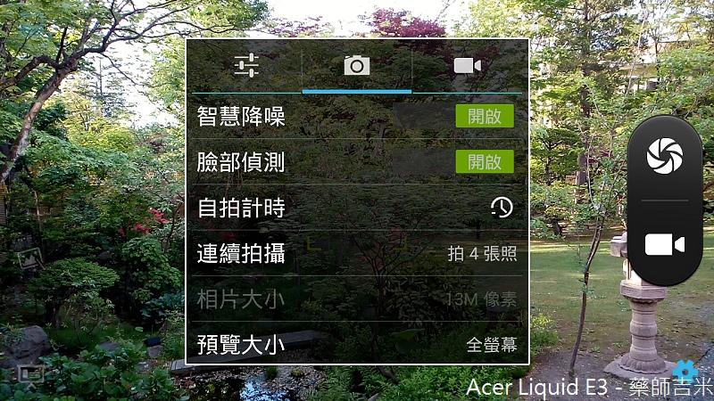 Screenshot_2014-05-31-17-50-57.jpg