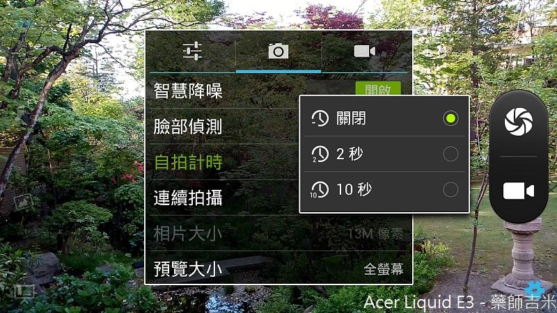 Screenshot_2014-05-31-17-51-10.jpg